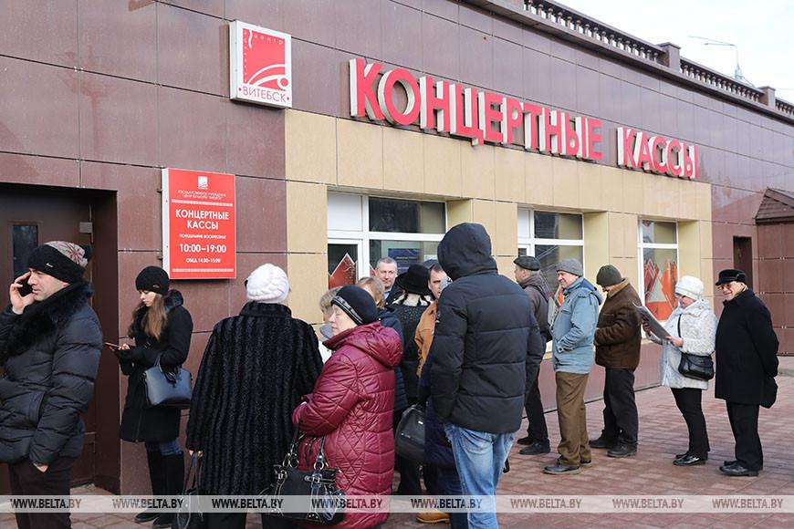 В Витебске продают билеты на Славянский базар