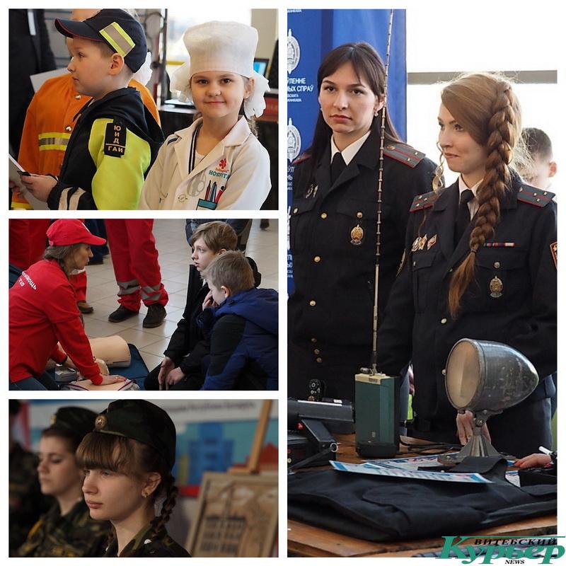 Единый день безопасности в Витебске