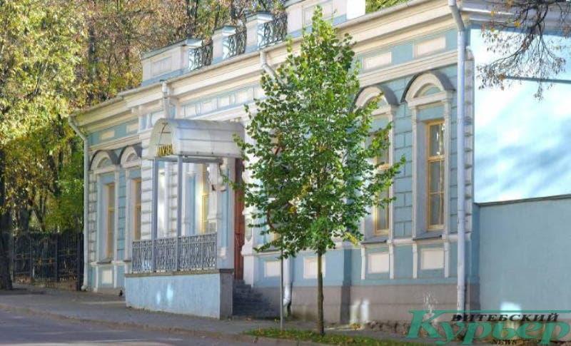 Витебский областной музей героя Советского Союза М.П. Шмырёва