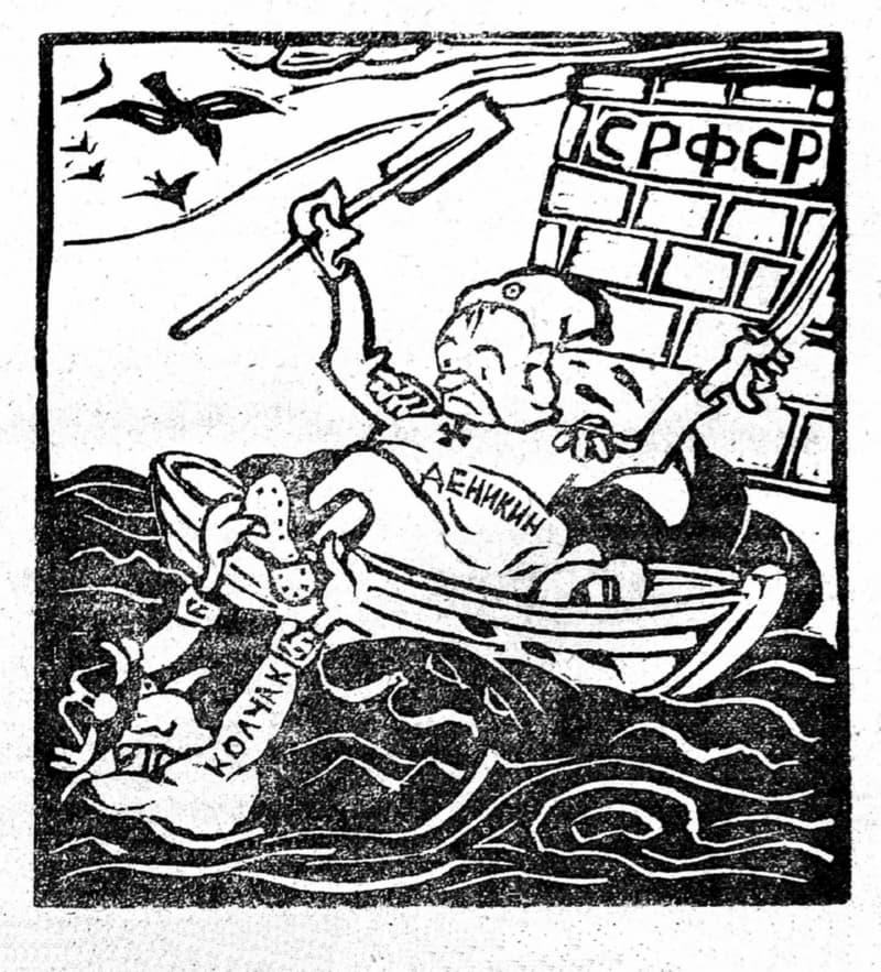Карикатуры 1919-1920-х годов