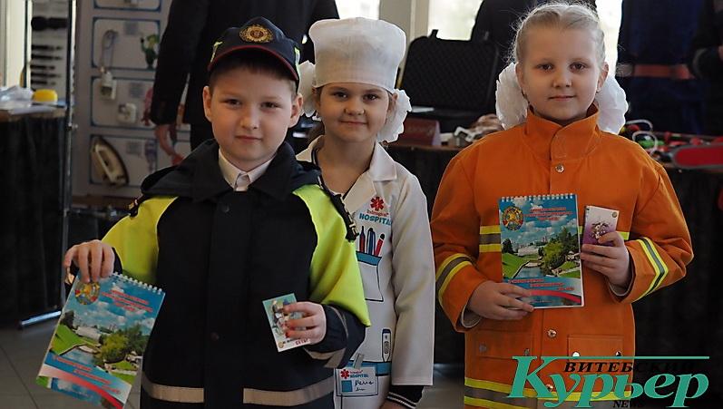 Единый день безопасности Витебск