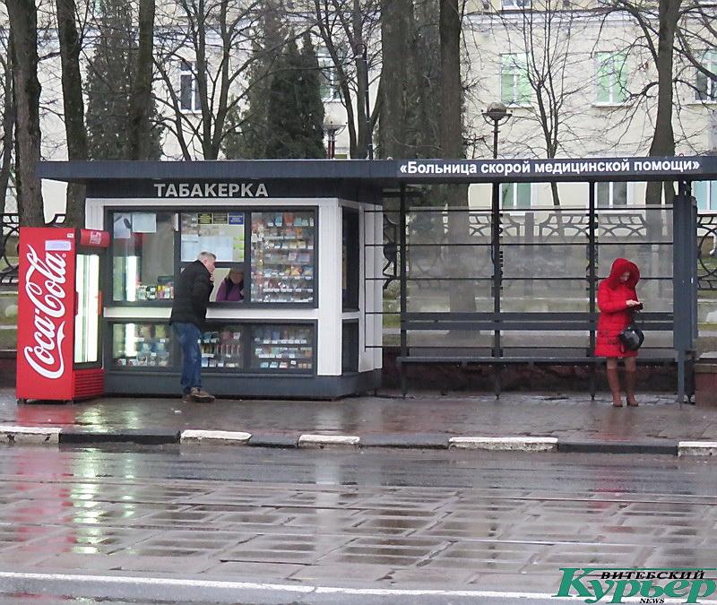 В Витебске местные власти утверждают, что размещение «Табакерок» возле учреждений образования и медучреждений не нарушает законодательство