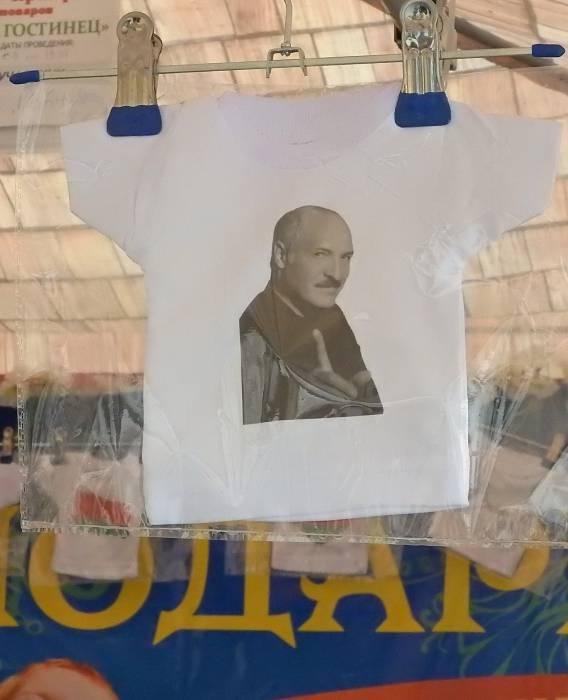 сувенир с Лукашенко
