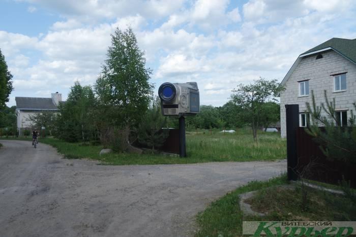 Камера в Орлово