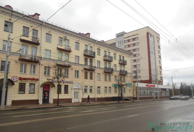 "Улица Ленина и ресторан ""Аврора"""