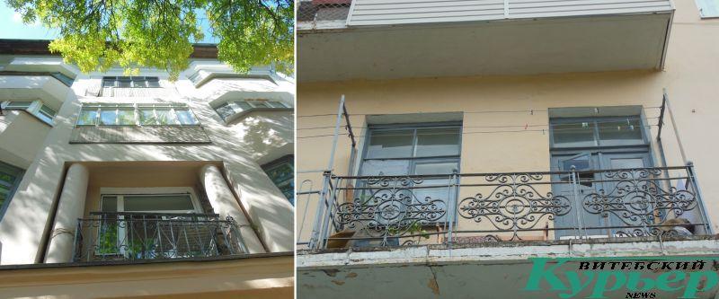 Дом специалистов балконы