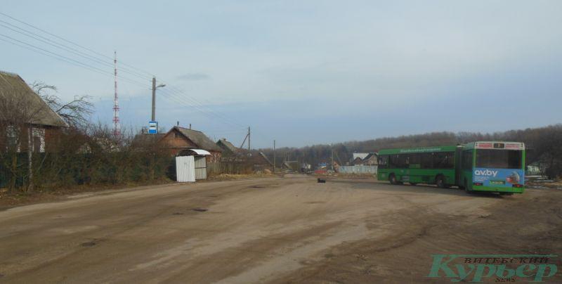 Конечная остановка автобуса № 7