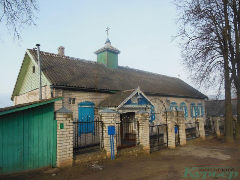 Старообрядческая церковь на 3-й Азина