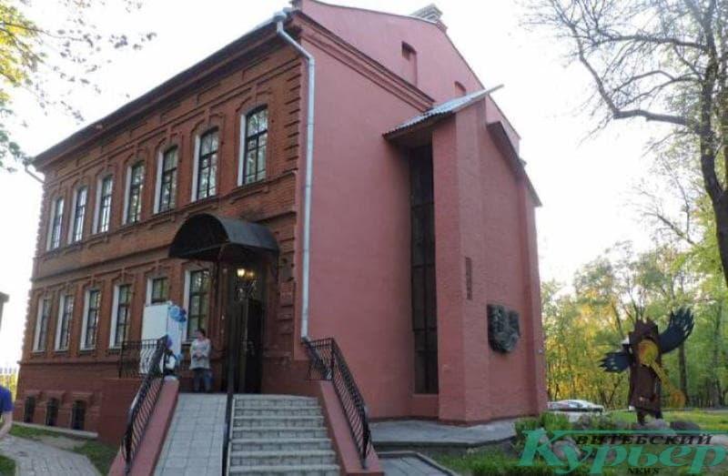 Арт-центр Марка Шагала в Витебске