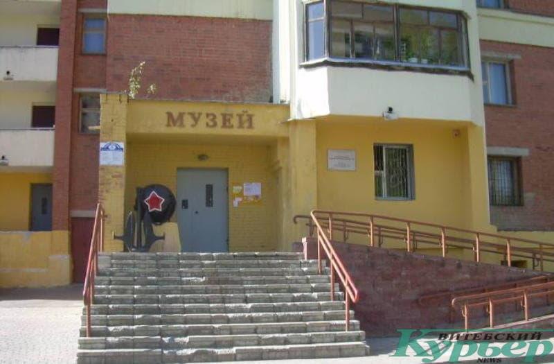 Музей Воинов-Интернационалистов в Витебске