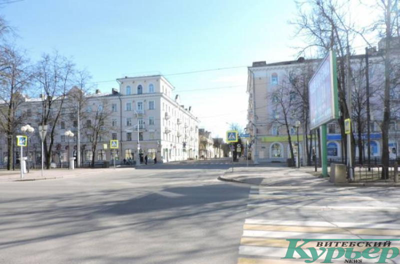 Перекресток кирова-Димитрова
