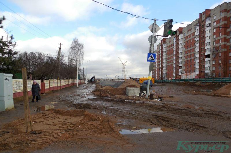 Перекрытая улица Титова