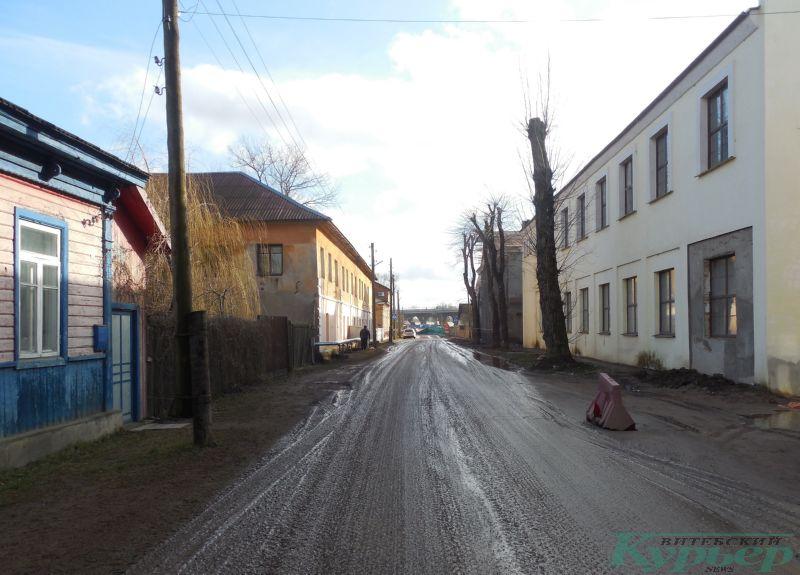 Улица Мичурина