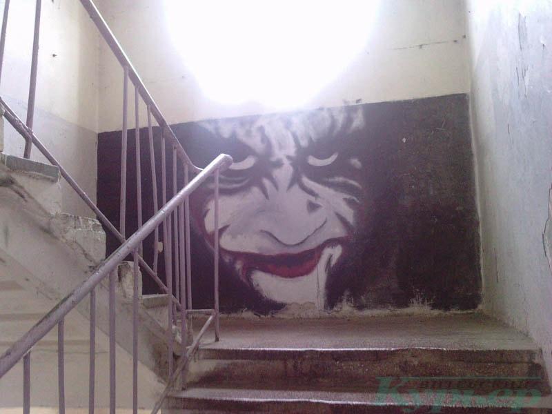Граффити в клубе летчиков