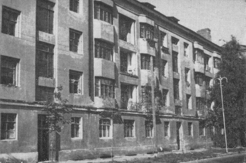 Дом специалистов 1975