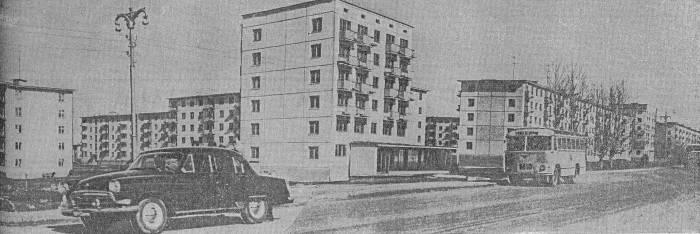 Вид на проспект 1964 год