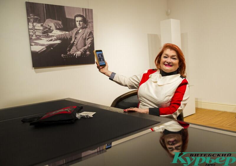Ивона малевич приехала в Витебск
