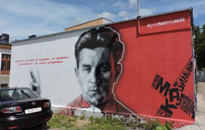 Граффити Малевич