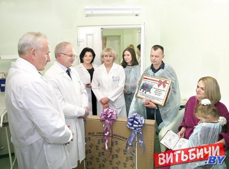 В ВитВ Витебске многодетной семье подарили две квартиры