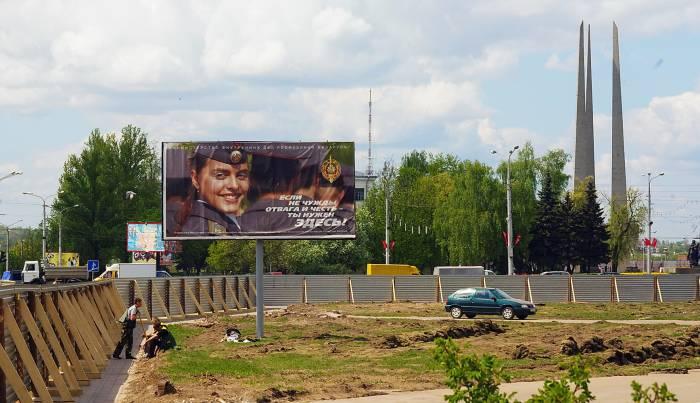 стройка на площади Победы