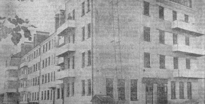 1939. Дом по улице Новый Быт
