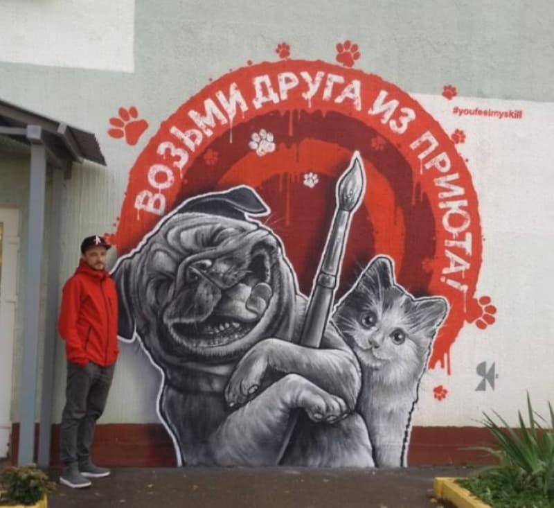Граффити в витебском приюте