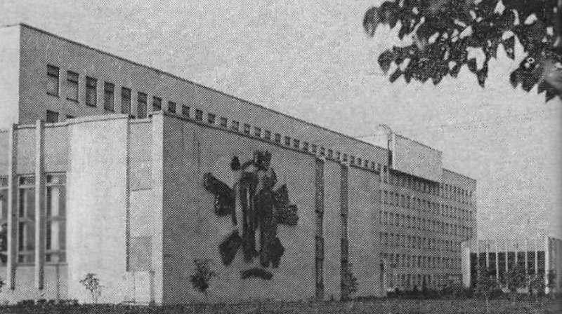 Так выглядел витебский пединститут в 1980 году