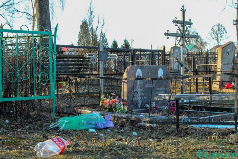 Магилы Старосемёновское кладбище