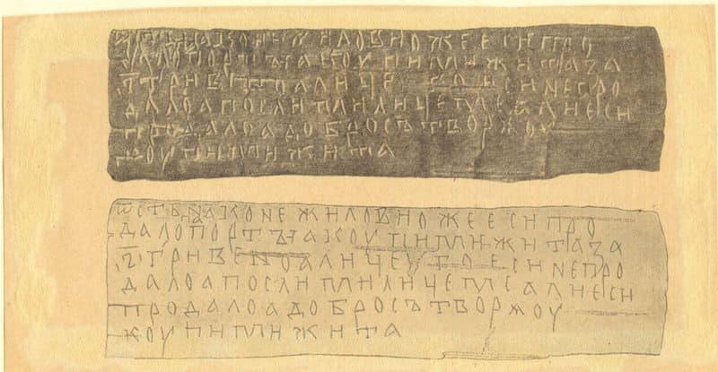 В Витебске была найдена самая древняя на белорусских землях Берестяная грамота