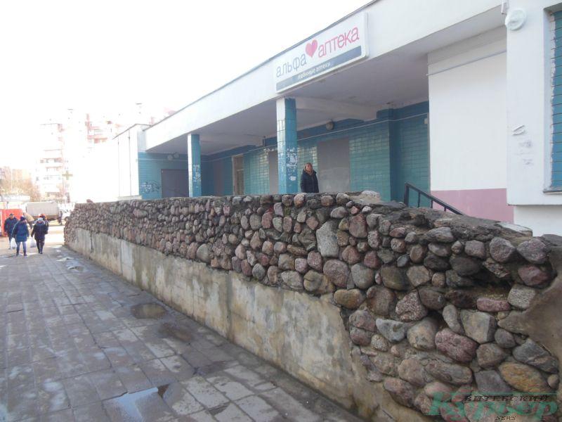 Аптека на месте рюмочной