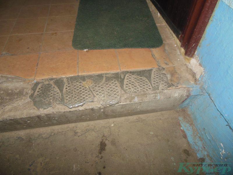 Следы в бетоне