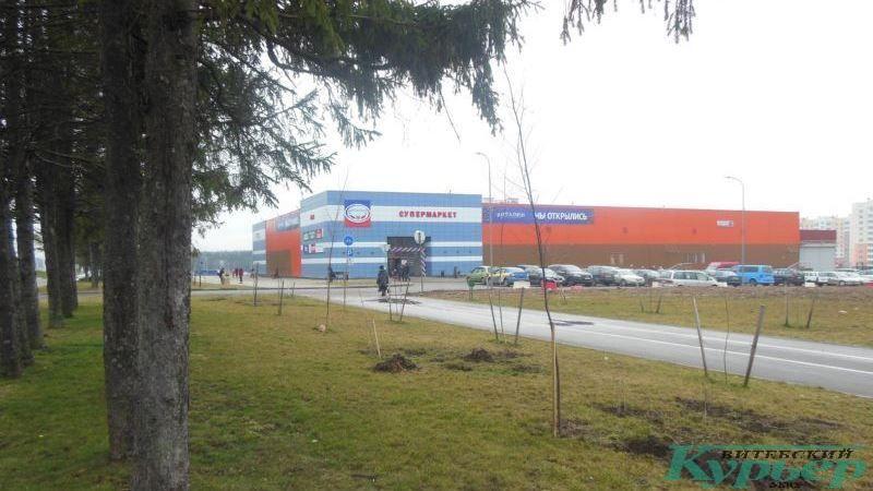 Торговый центр «Виталюр»