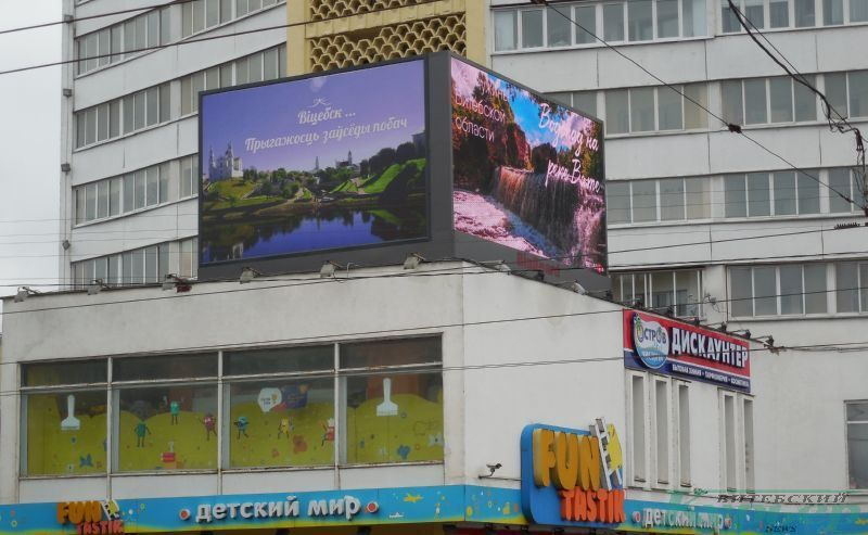 Экран на площади Победы
