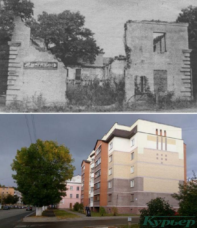 Дом № 12 по улице Герцена
