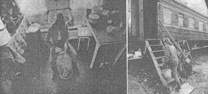 1992 год. Квартиры в вагонах