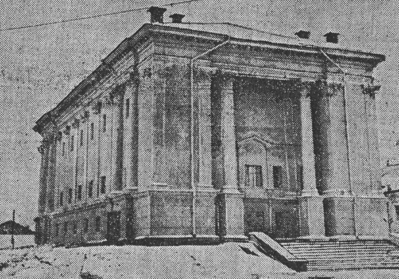 Кинотеатр Октябрь в 1957 году