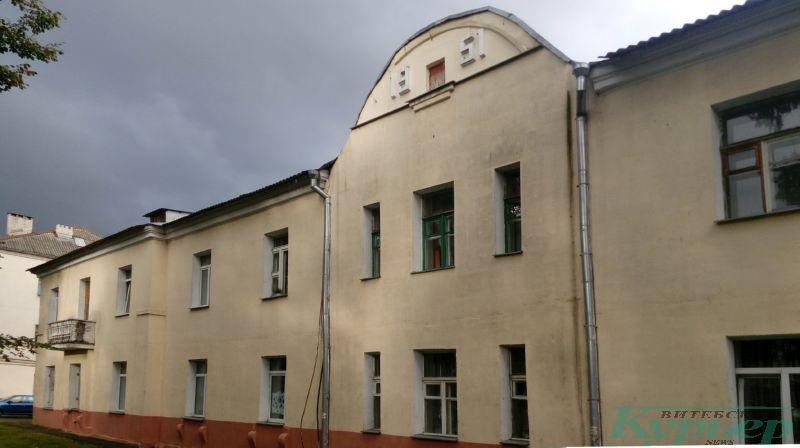 Дом на Герцена, 16