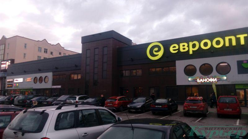 Евроопт на месте Ольги