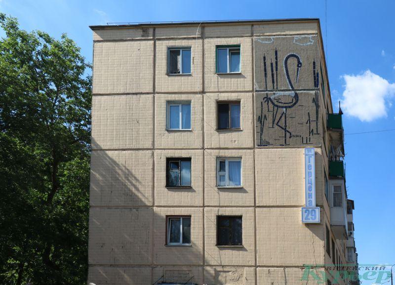 Мозаика на улице Герцена