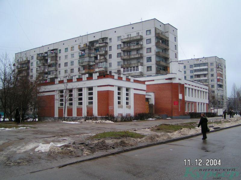 Видеотеатр Витьба в 2004 году