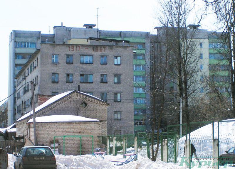 Общежитие на Герцена