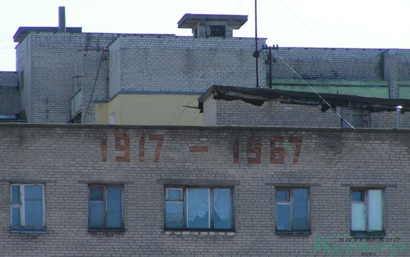 Годы на общежитии на Герцена