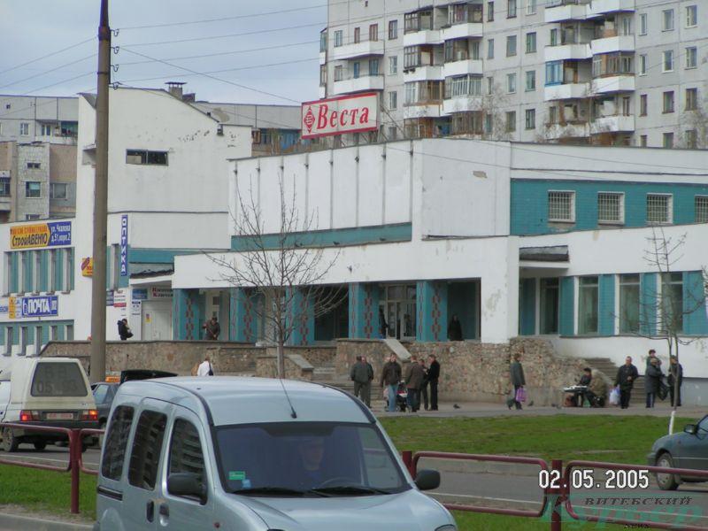 Веста на Чкалова в 2005 году