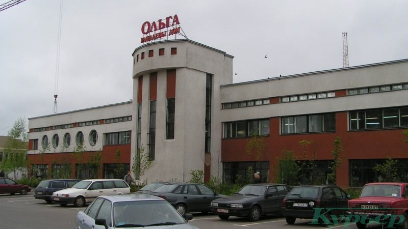 2005 год. Торговый дом Ольга