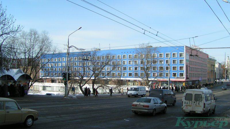 Синий дом в 2005 году