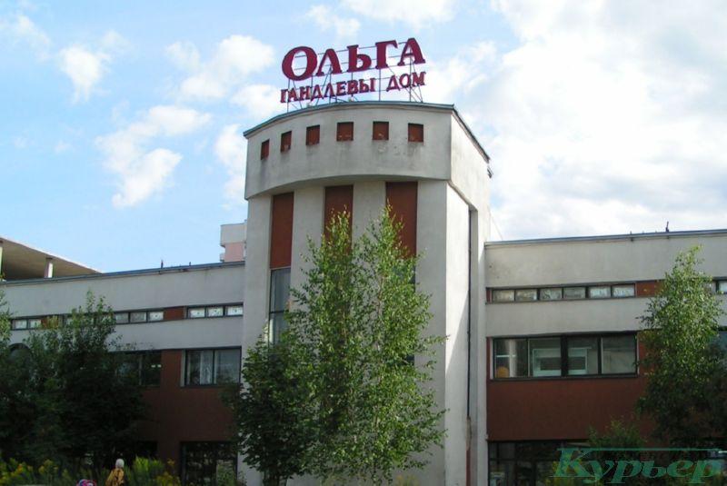 Ольга - торговый дом