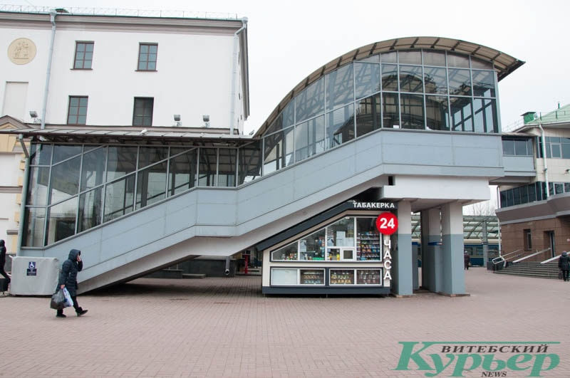 табакерка на вокзале