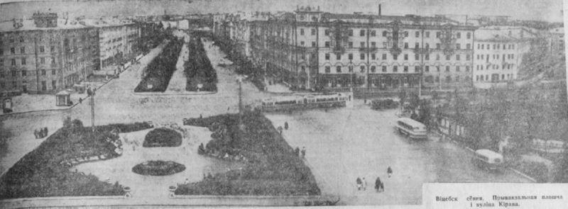 Привокзальная площадь в 1960 году