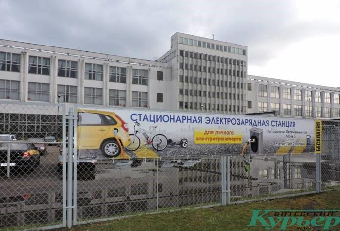 зарядка электромобиля в Витебске