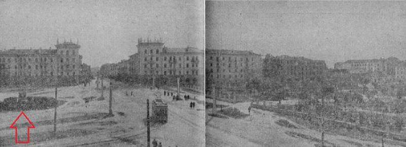 Площадь Ленина в 1954 году
